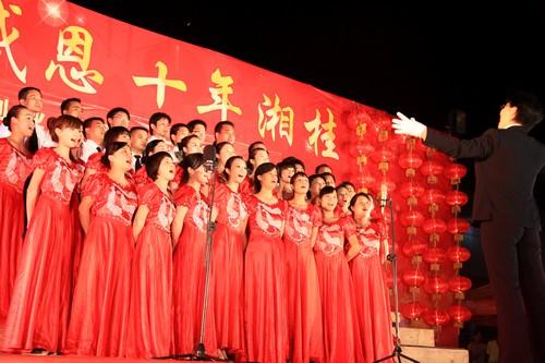 图为集团总部大合唱节目《歌唱祖国》图片